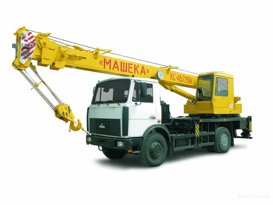 Автокран КС-3579