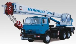"""КС-55713-1к - """"Клинцы"""""""
