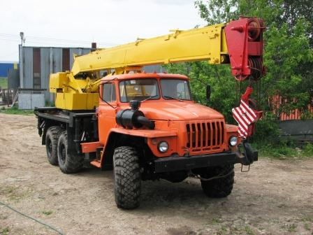 Кран КС-3574