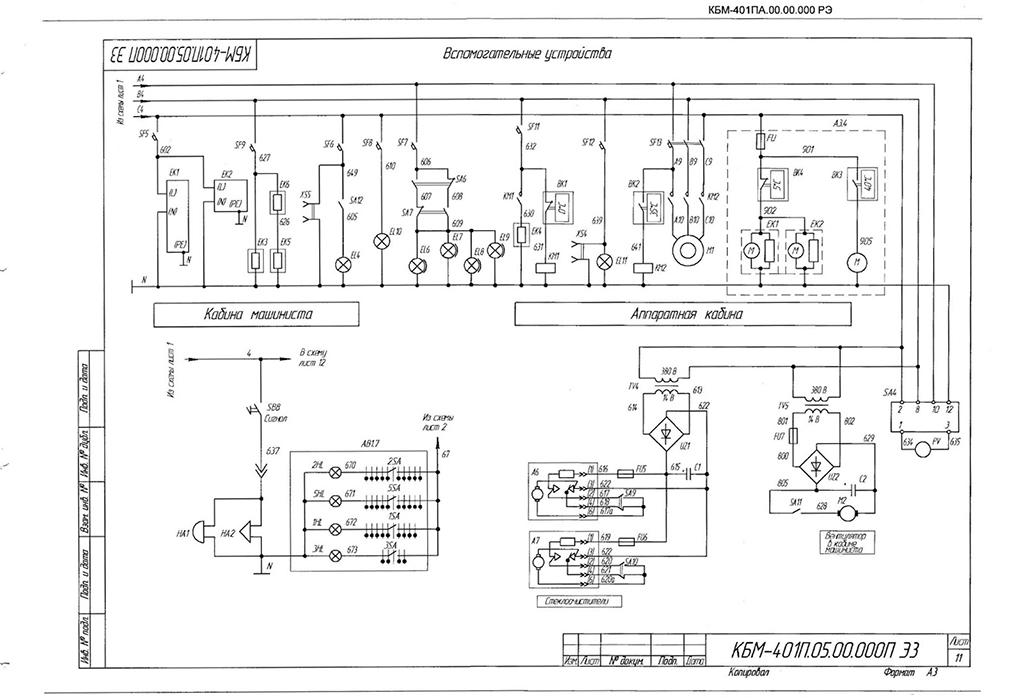 Электрическая схема башенного крана