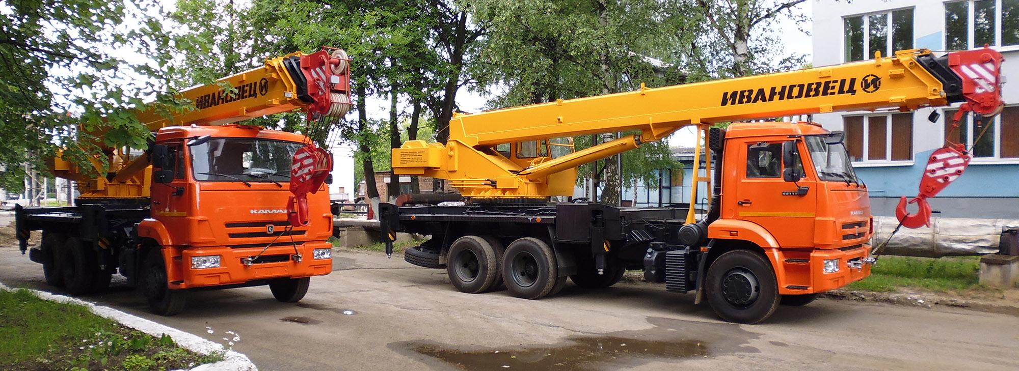 Кран 25 тонн