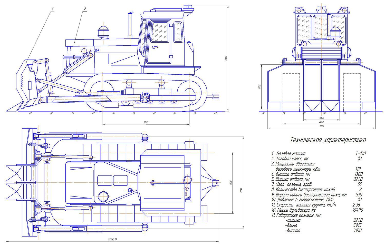 Размеры Т-130