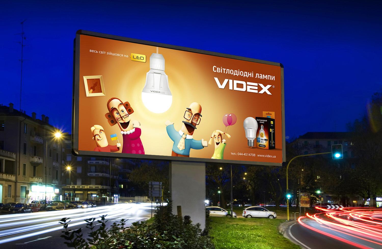 Светодиодные лампы и реклама